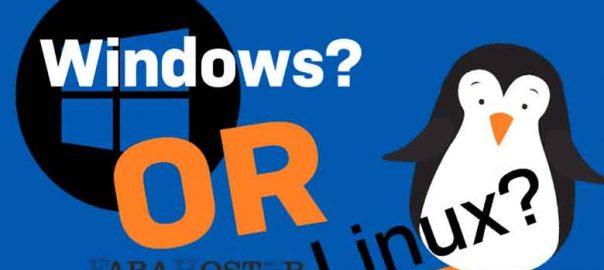 تفاوت هاست ویندوزی با لینوکسی