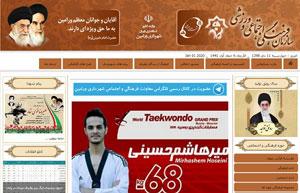 معاونت فرهنگی شهرداری ورامین